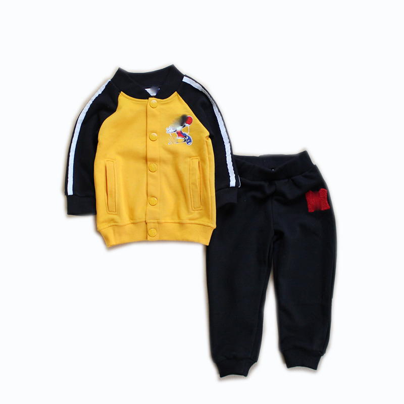 Boy's Button-up Baseball Jacket and Long Pants Suit